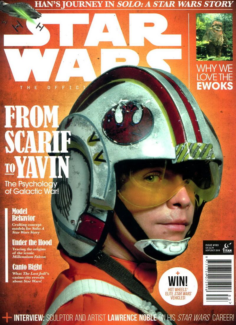 STAR WARS INSIDER 第183期 9月號/2018