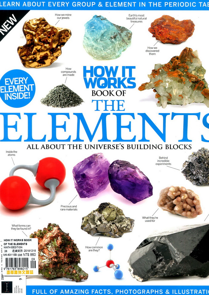 HOW IT WORKS BOOK OF THE ELEMENTS 第9版