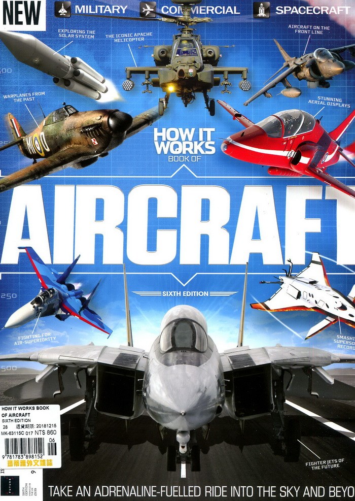 HOW IT WORKS BOOK OF AIRCRAFT 第6版