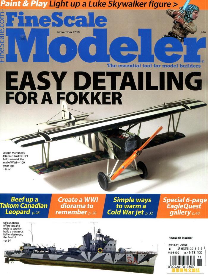 FineScale Modeler 11月號/2018