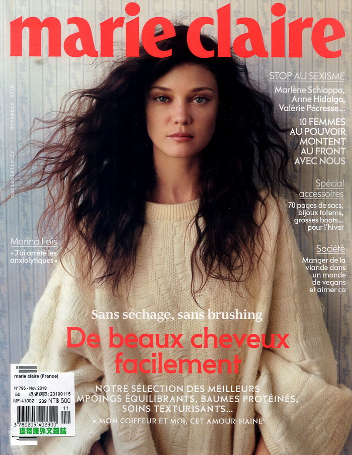 marie claire 法國版 第795期 11月號/2018