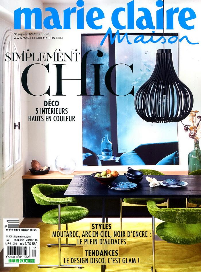 marie claire Maison 法國版 第505期 11月號/2018