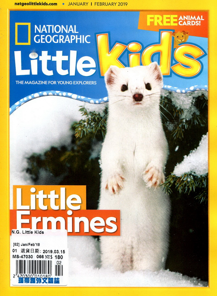 NATIONAL GEOGRAPHIC Little Kids 1-2月號/2019