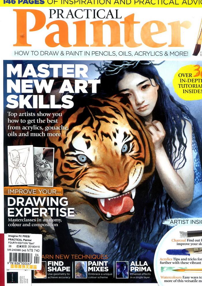 IMAGINE FX PRESENTS PRACTICAL Painter 第4版