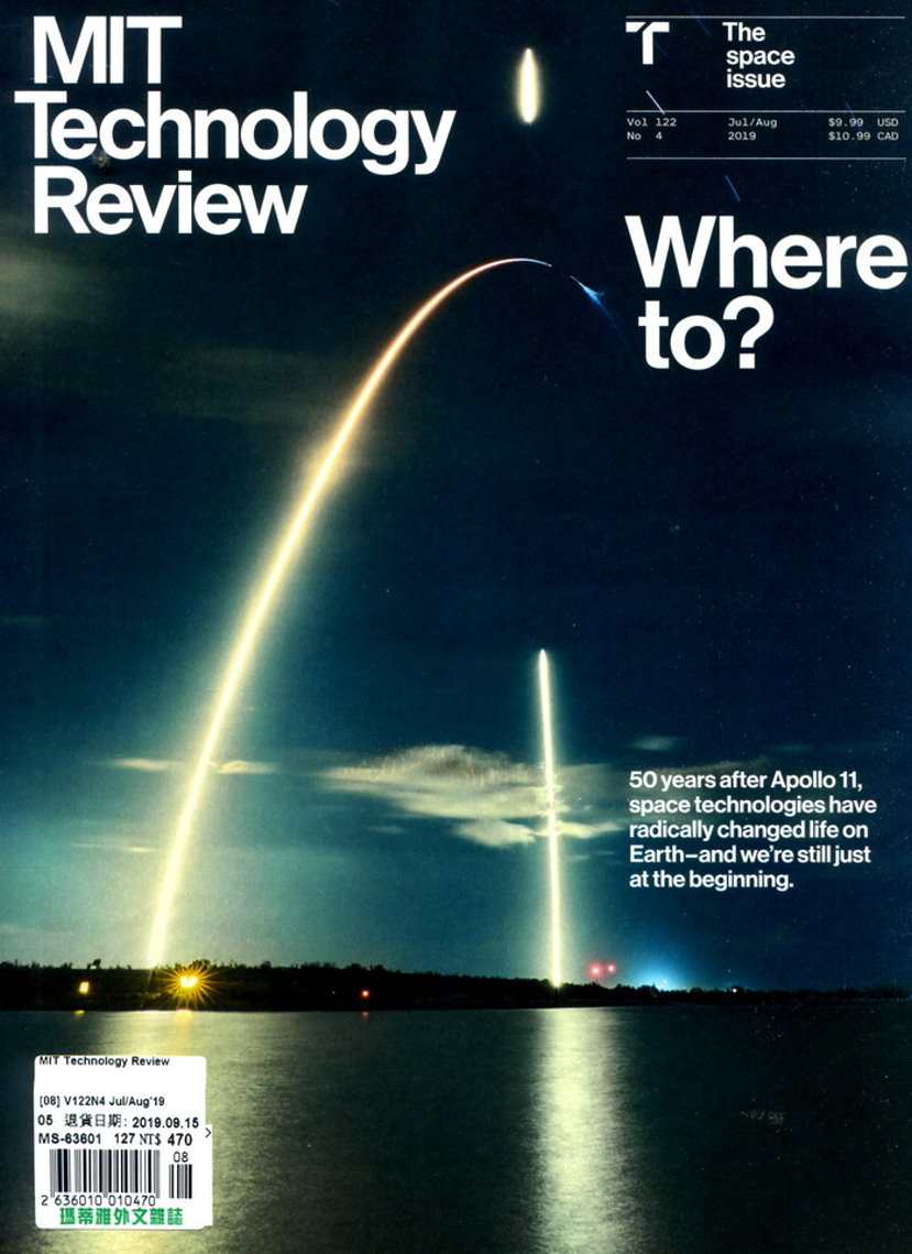 MIT Technology Review 7-8月號/2019