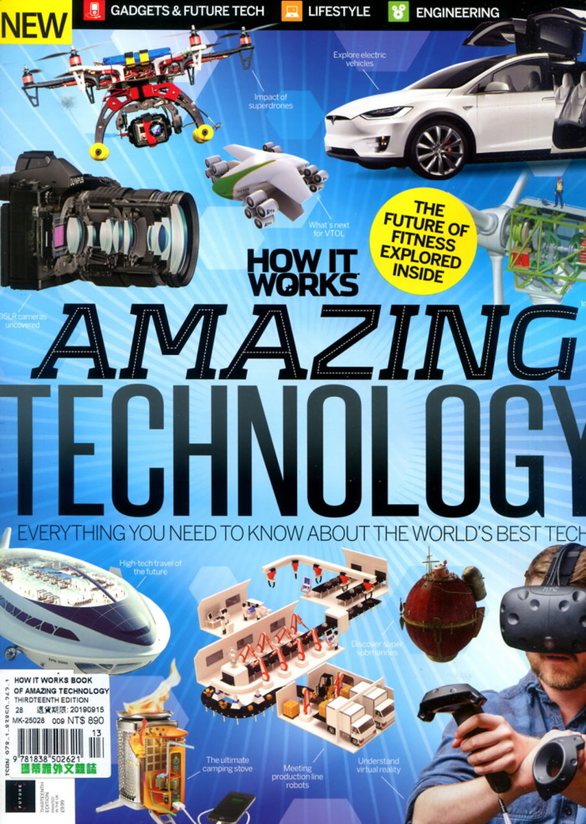HOW IT WORKS BOOK OF Amazing TECHNOLOGY 第13版