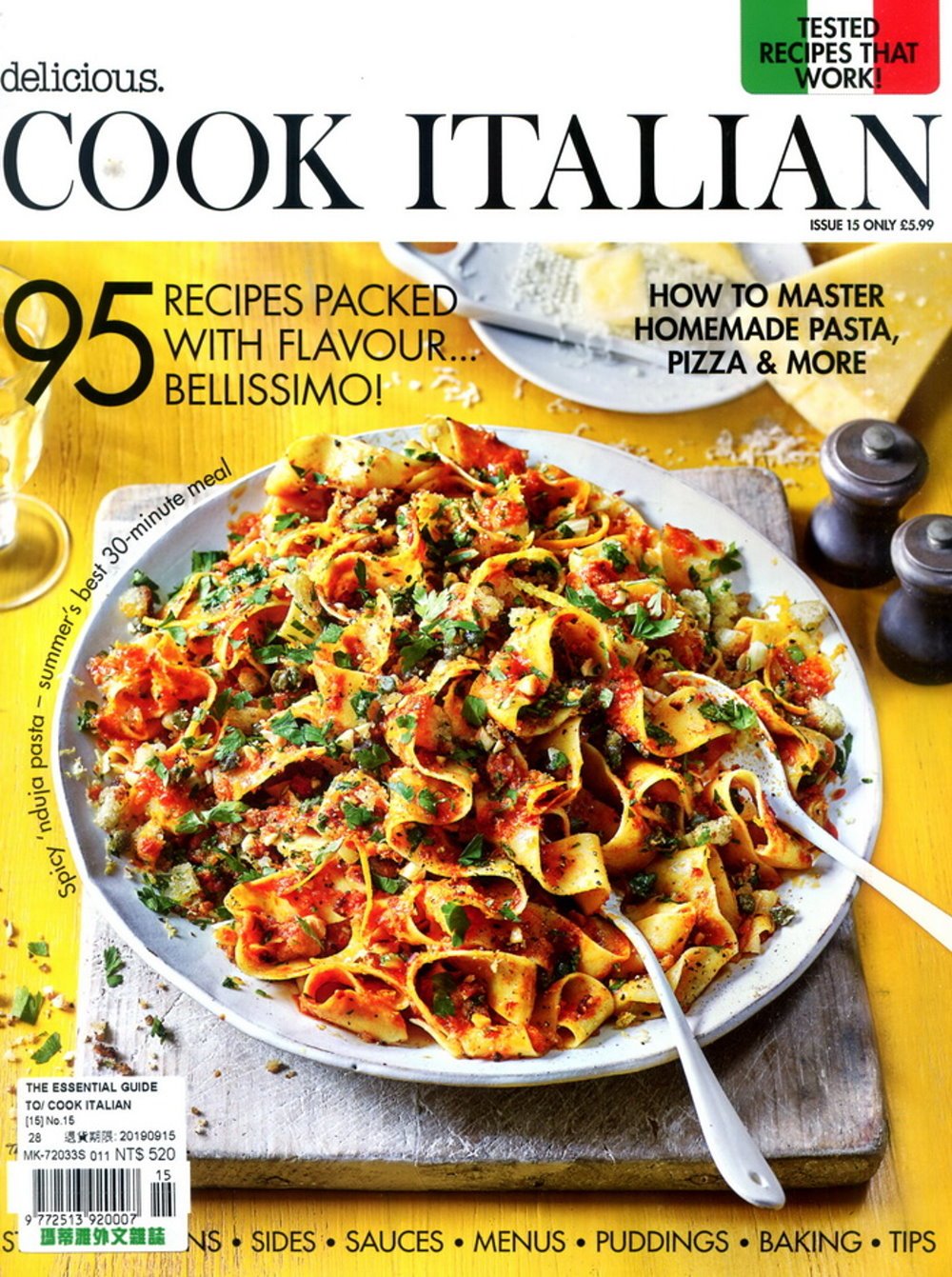 The ESSENTIAL GUIDE TO delicious. COOK ITALIAN 第15期