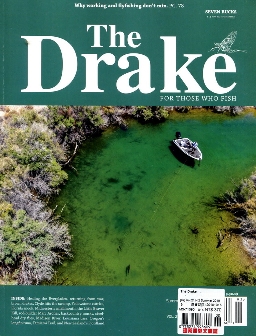 The Drake Vol.21 No.2 夏季號/2019
