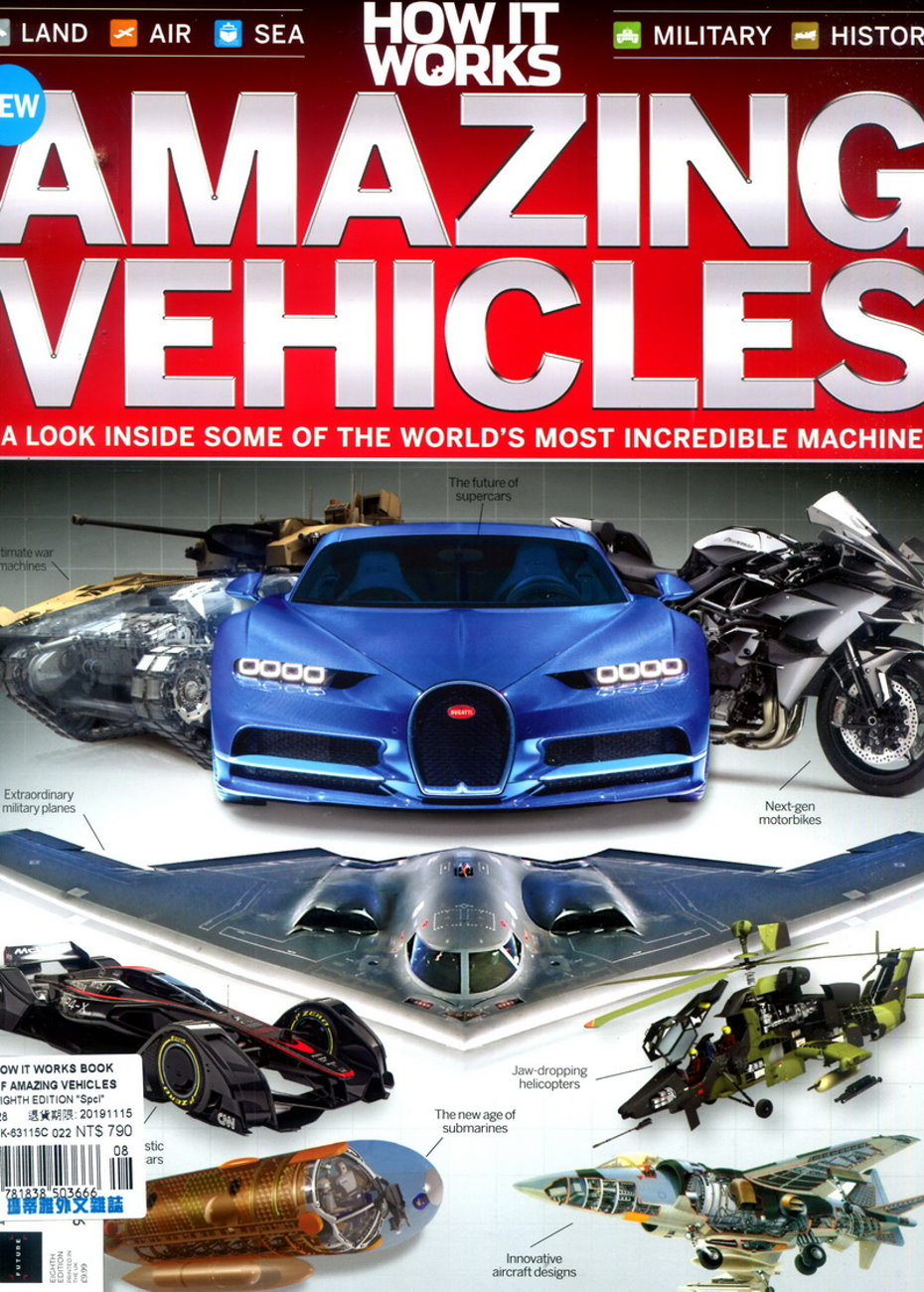 HOW IT WORKS BOOK OF AMAZING VEHICLES 第8版