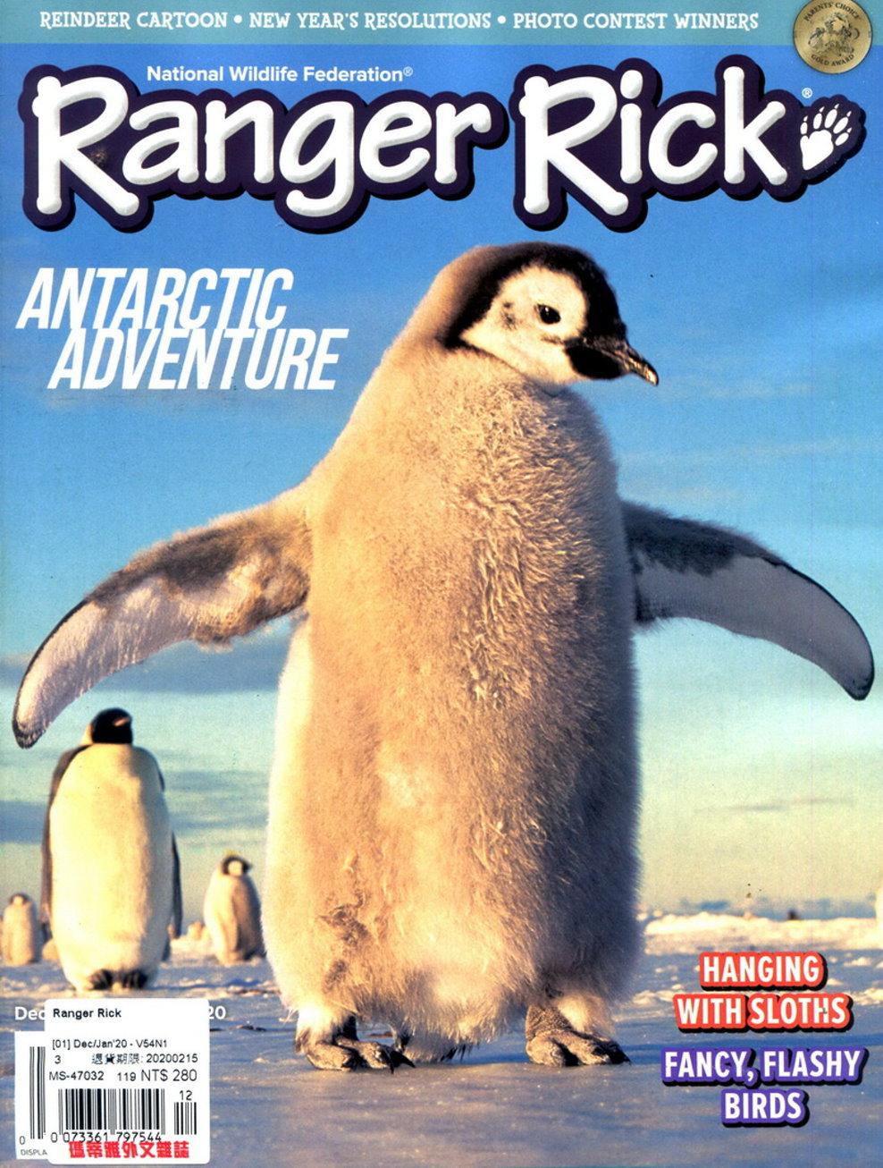 Ranger Rick 12-1月號/2019-2020