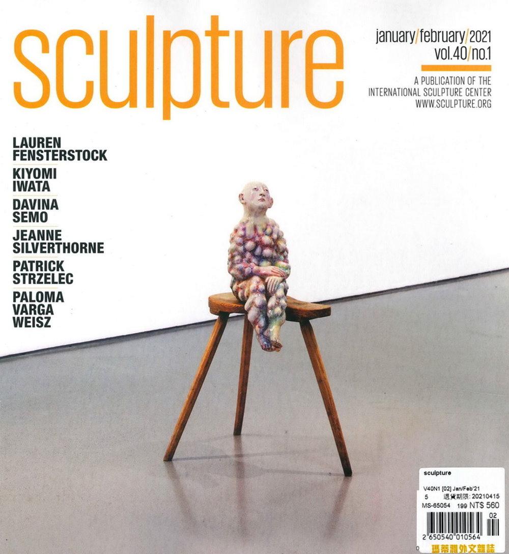 sculpture 1-2月號...