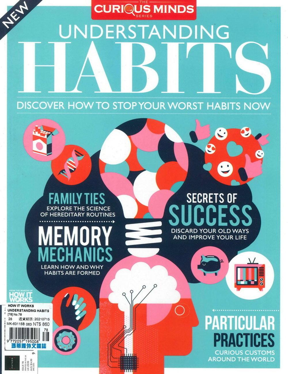 HOW IT WORKS BOOK OF UNDERSTANDING HABITS 第78期