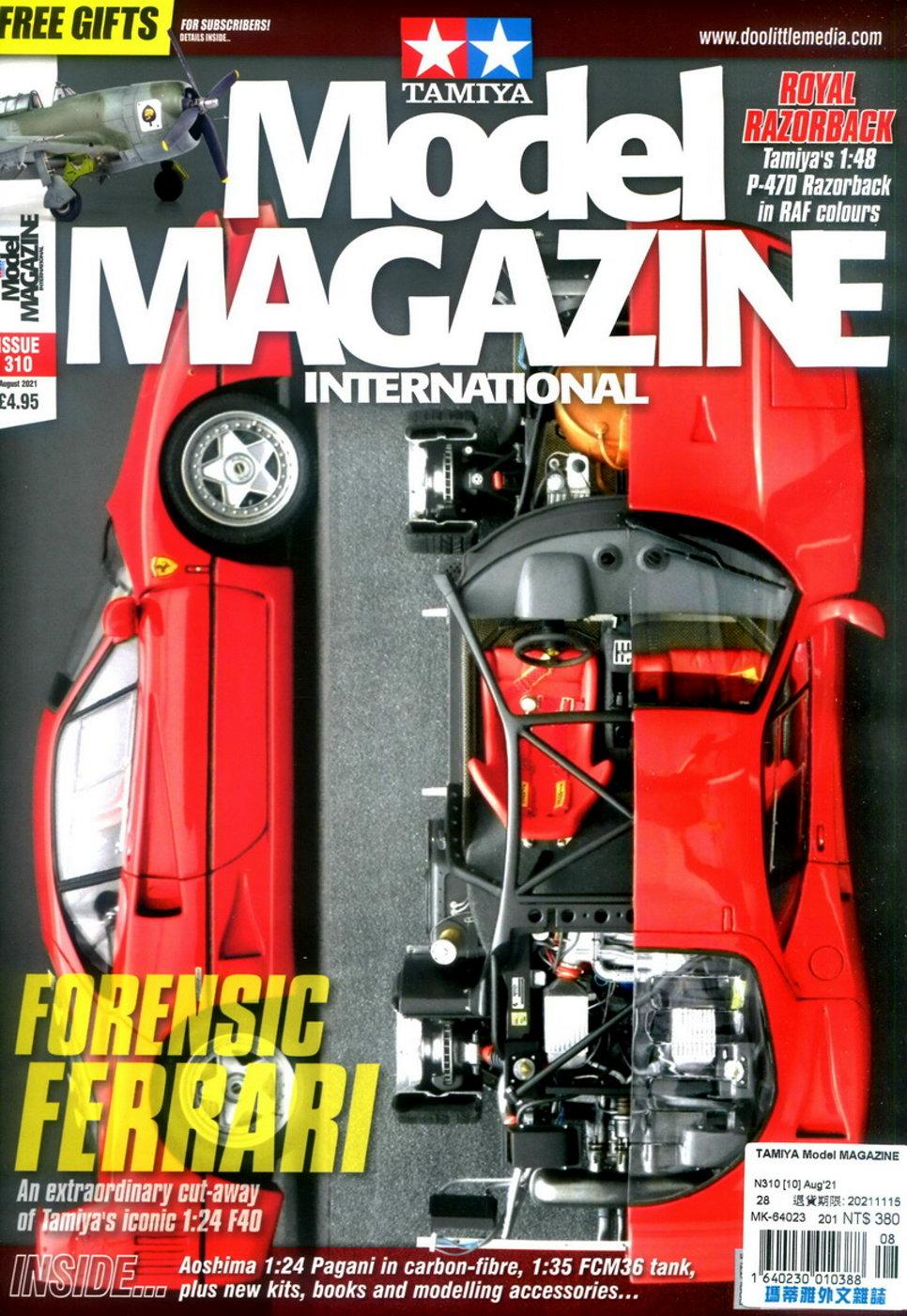 TAMIYA Model Magazine 8月號/2021