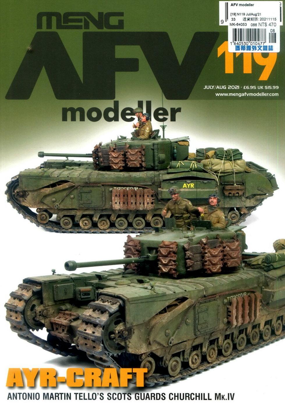 AFV modeller 第119期 7-8月號/2021