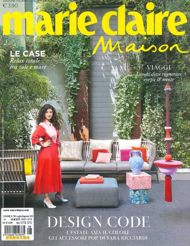 marie claire Maison 義大利版 7-8月號/2021