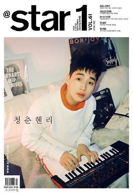 atstar 1 Korea 4月號 2017 第4期