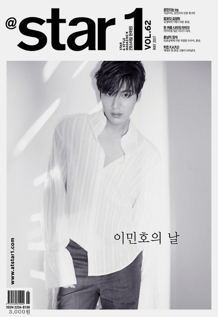 atstar 1 Korea 5月號 2017 第5期