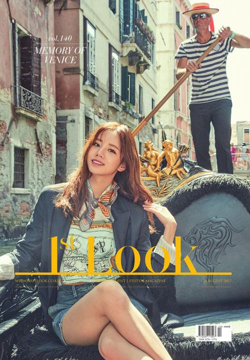 1st Look Korea 140期