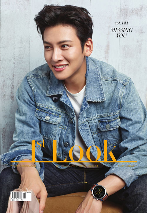1st Look Korea 第141期