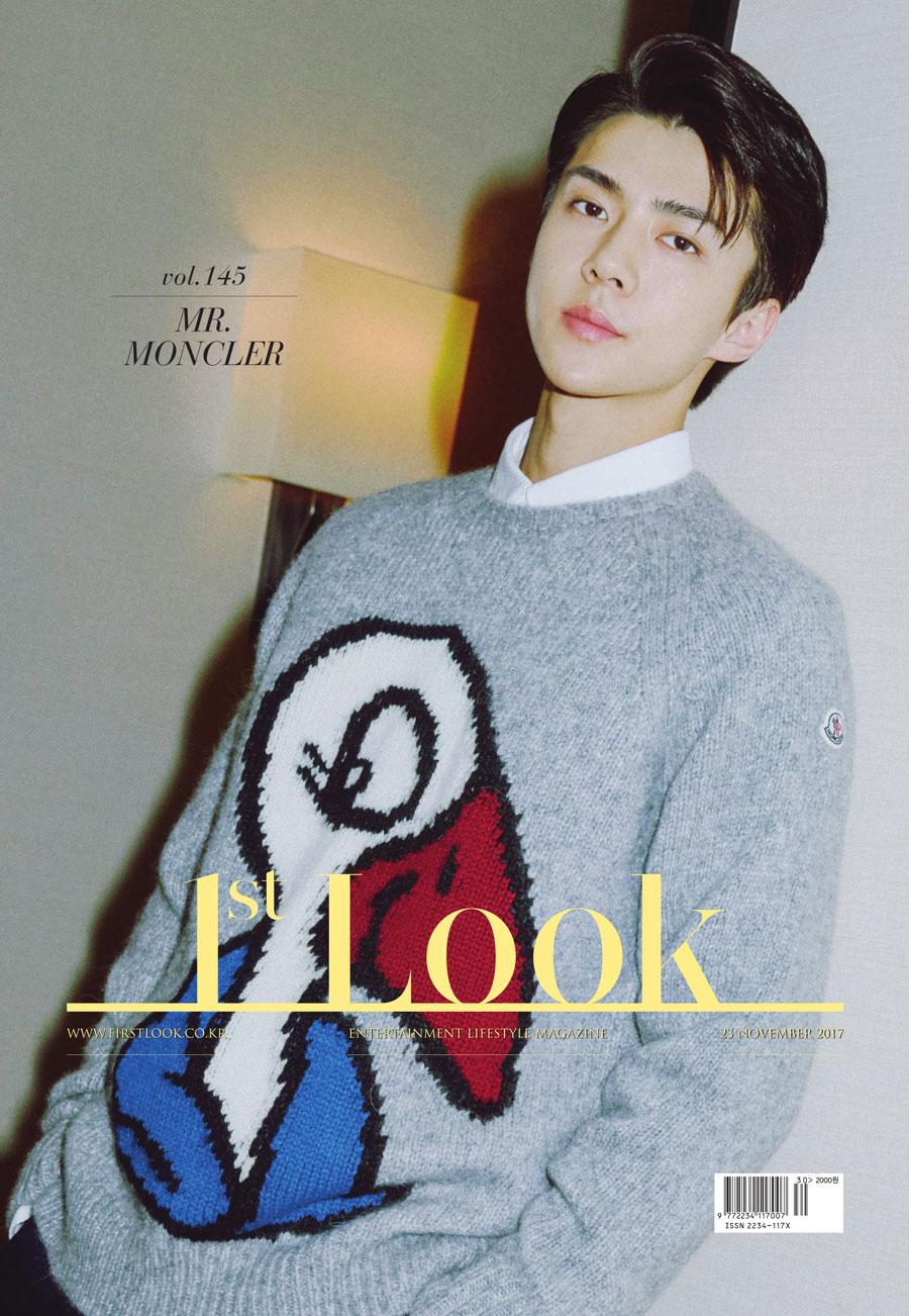 1st Look Korea 第145期
