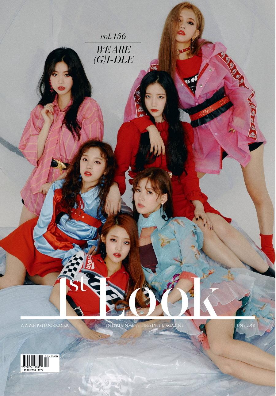 1st Look KOREA (韓文版) VOL. 156 / 2018.6<航空版>