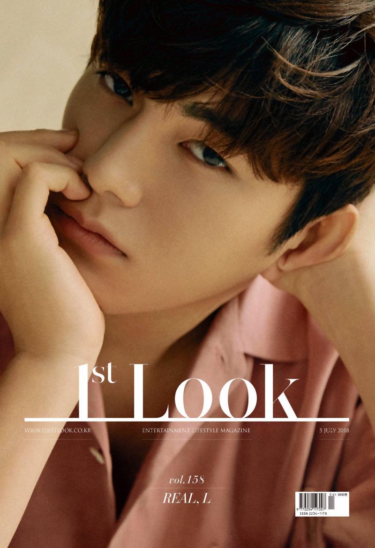 1st Look KOREA (韓文版) 2018.7 / VOL. 158<航空版>