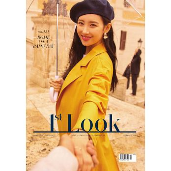 1st Look KOREA (韓文版) 2018.03 / NO.151