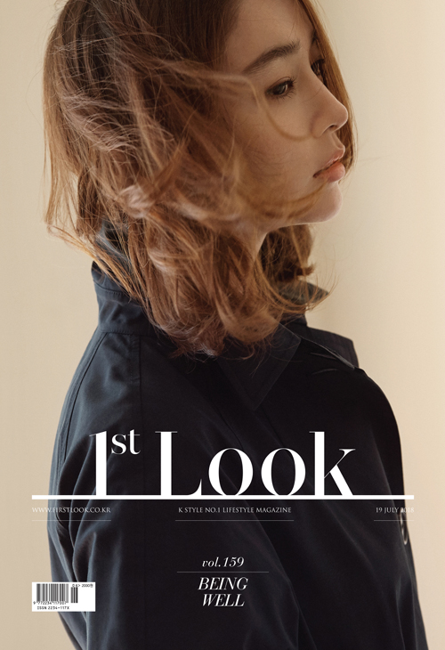 1st Look KOREA (韓文版) VOL.159 <航空版>