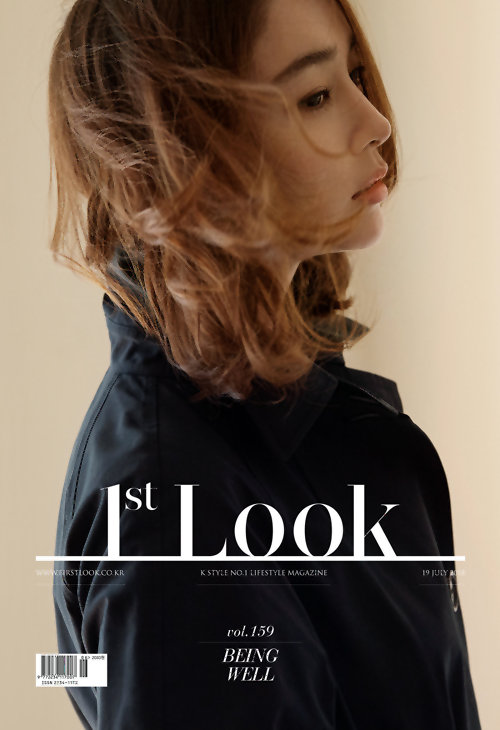 1st Look Korea 第159期