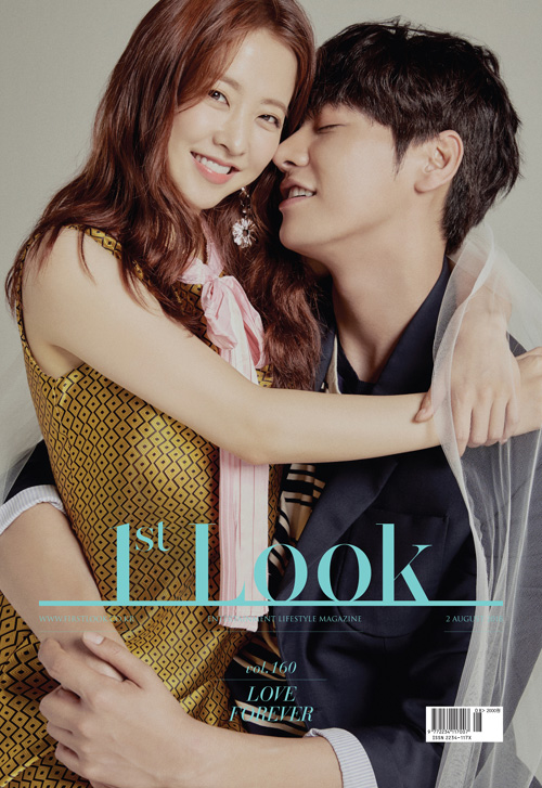 1st Look Korea 第160期