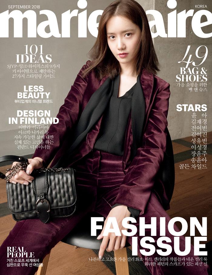 MARIE CLAIRE KOREA 9月號/2018 第9期