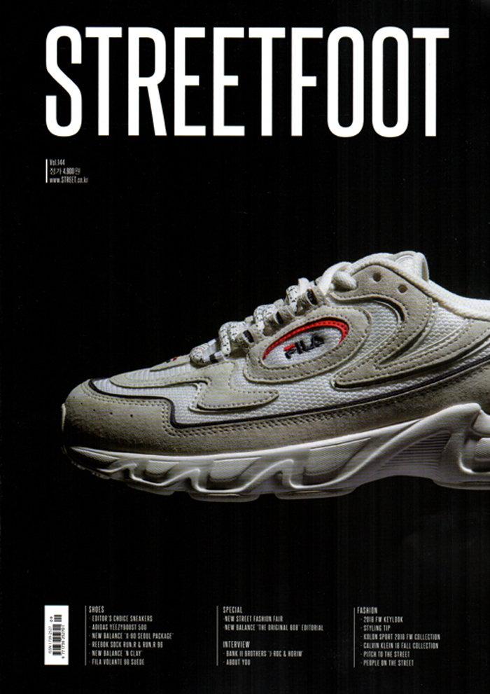 STREET FOOT(KOREA) 9-10月號/2018