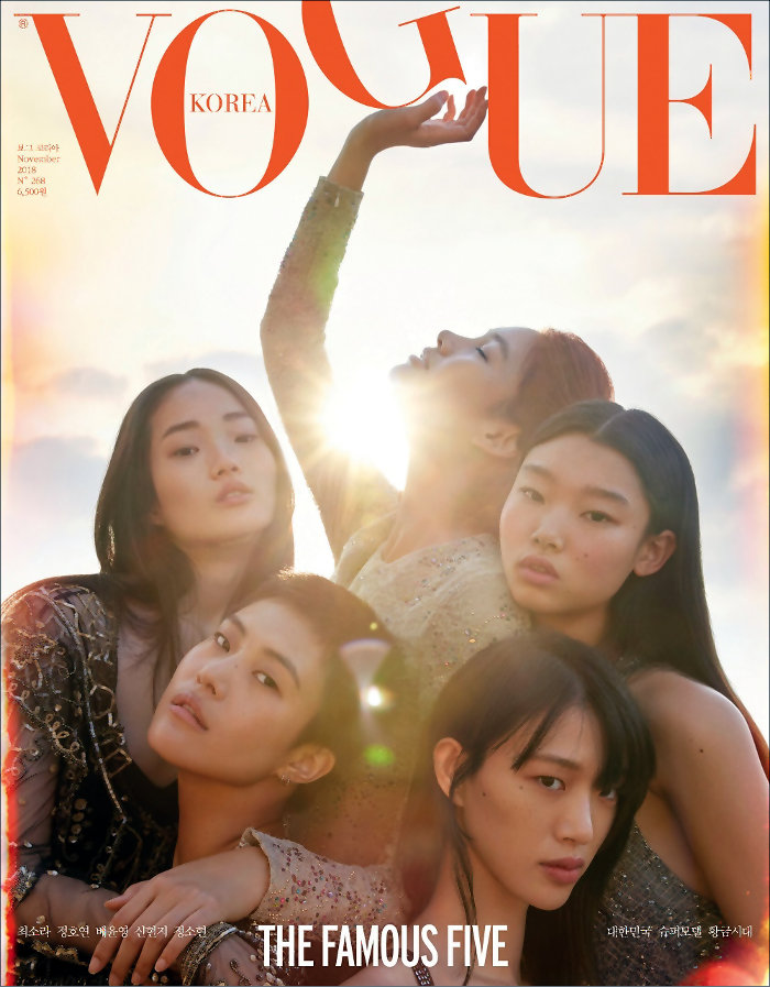 VOGUE KOREA 11月號/2018-三封面隨機出貨 第11期