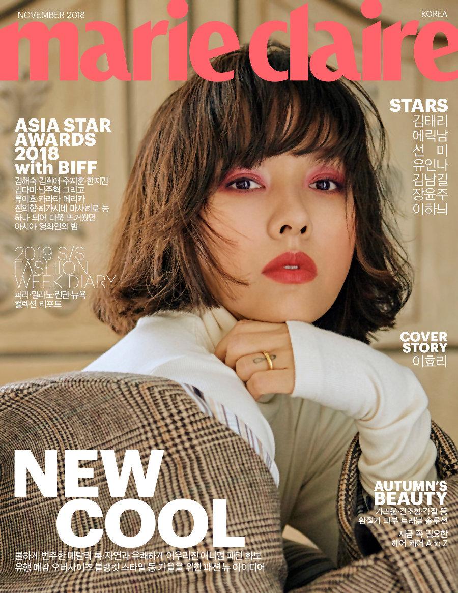 MARIE CLAIRE KOREA 12月號/2018(雙封面隨機出貨) 第12期