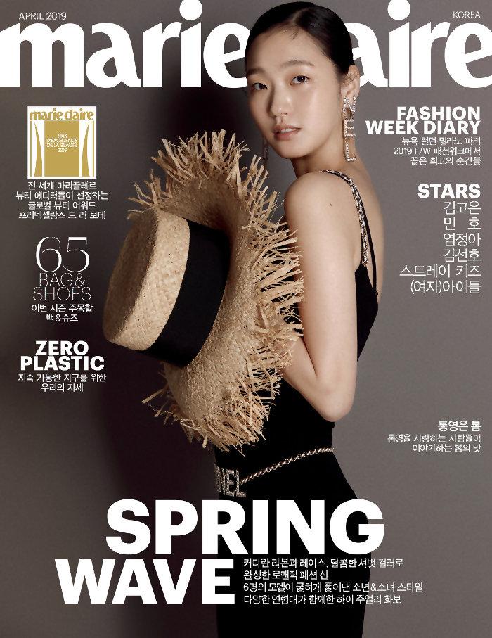 MARIE CLAIRE KOREA 4月號/2019 第4期