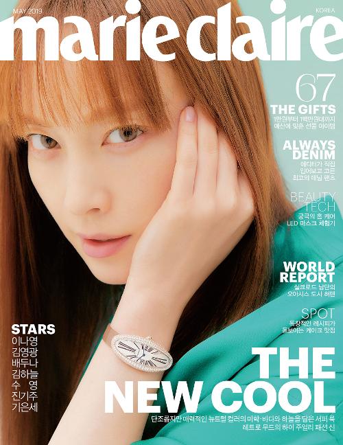 MARIE CLAIRE KOREA (韓文版) 2019.05 / 兩版封面隨機出貨 (航空版)