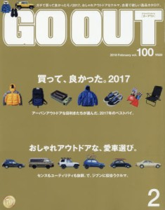 OUTDOOR STYLE GO OUT 2月號/2018