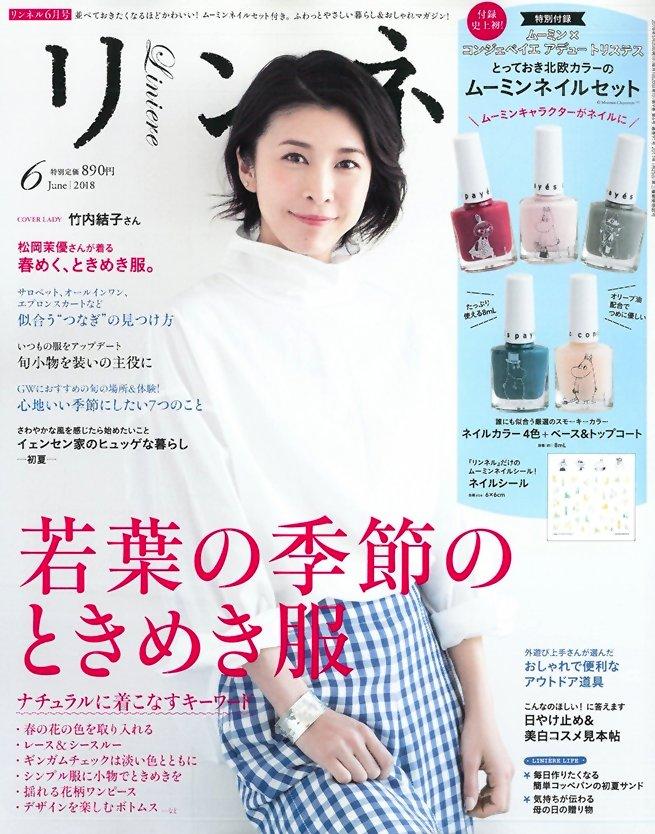 自然生活風格服飾圖鑑 6月號/2018