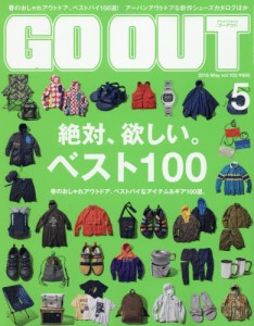 OUTDOOR STYLE GO OUT 5月號/2018