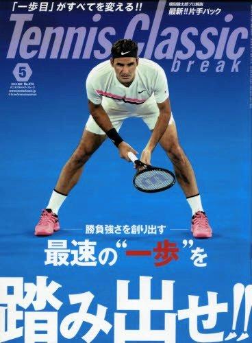 Tennis Classic Break 5月號/2018