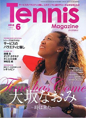 Tennis MAGAZINE 6月號/2018
