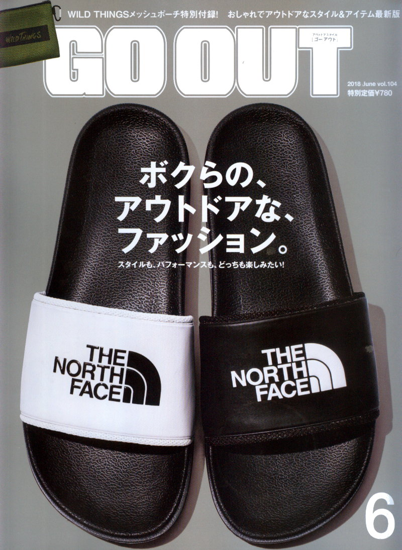 OUTDOOR STYLE GO OUT 6月號/2018