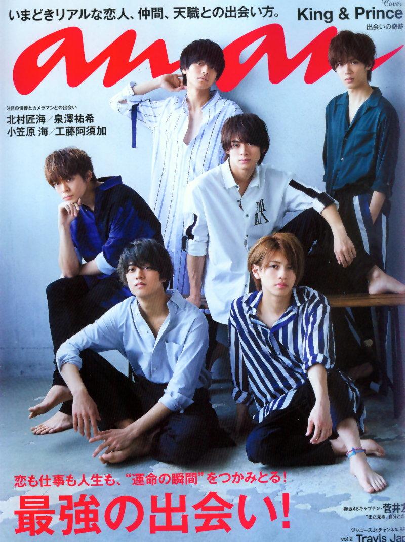 an.an (海報版)5月30日/2018