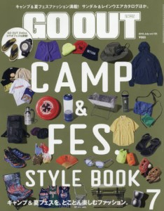 OUTDOOR STYLE GO OUT 7月號/2018