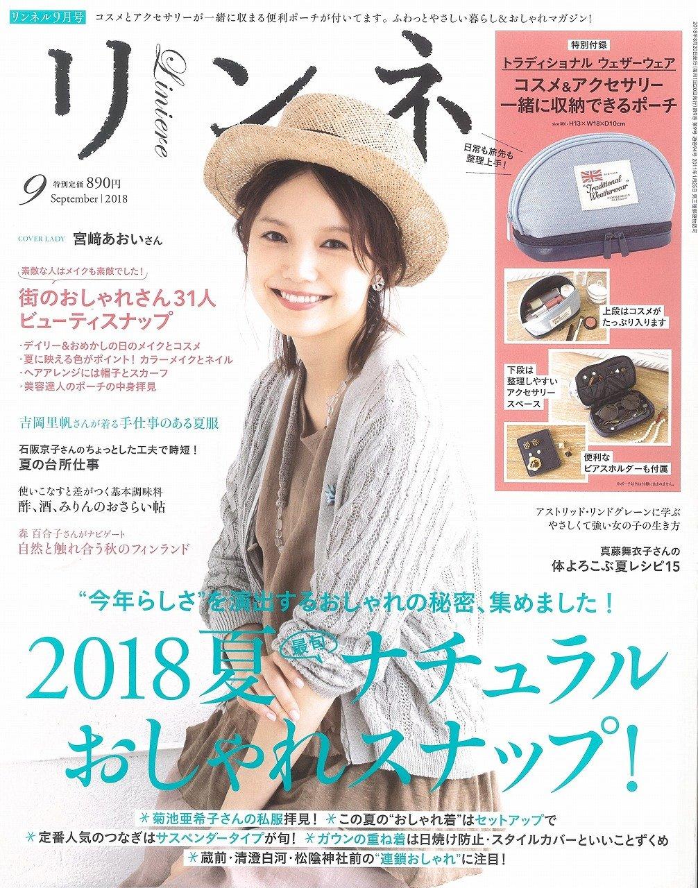 自然生活風格服飾圖鑑 9月號/2018(航空版)