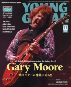 YOUNG GUITAR 11月號/2018