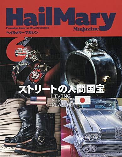 Hail Mary Magazine 6月號/2019