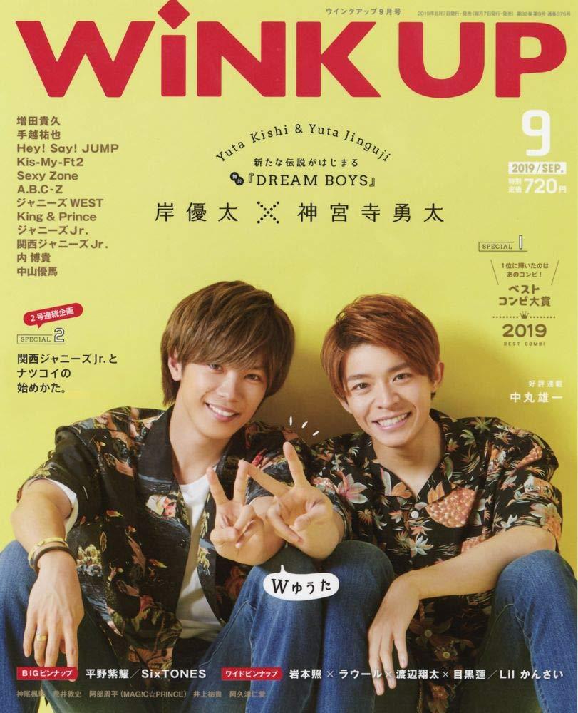 Wink up 9月號/2019(航空版)