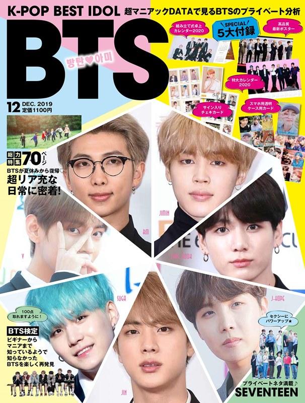 K-POP BEST IDOL 12月號/2019