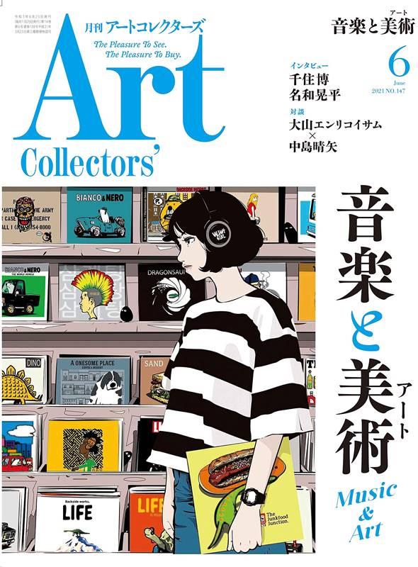 ARTcollectors` ...